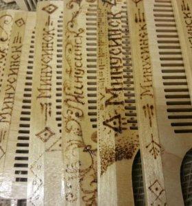 Минусинские сувениры