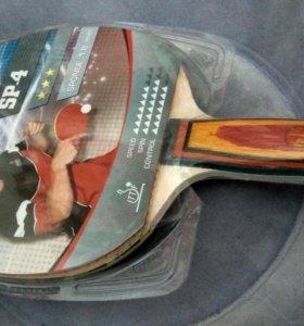 Новая ракетка для настольного тенниса/ пинг-понга