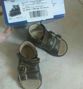 Детские сандалии тотто бу