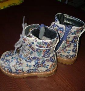 Ботинки happy steps