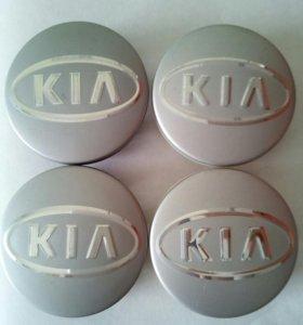 Вставка  литых дисков наруж. d=58mm Kia оригинал