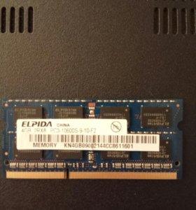 ddr3-4gb для ноутбука