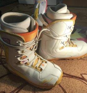 Ботинки сноубордические 39р