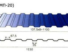 Профнастил с-20 (крыша) (толщина 0,45)