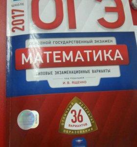Репетитор по математике и геометрии