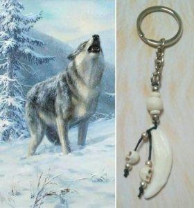 Брелок Клык волка