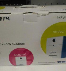 Новый ИБП Back power pro 500