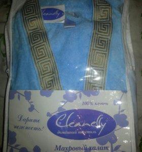 Новый махровый халат Cleanelly
