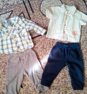 Рубашки и штаны