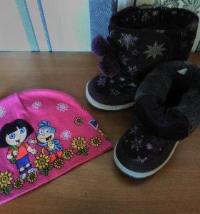 Весна ботинки