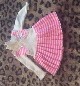 Пакетом 2 костюма, платье, водолазка