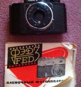 Пленочный фотоаппарат Смена-2