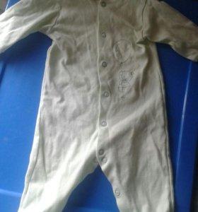 Сумка-переноска+костюм и ортопедическая подушка