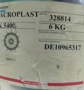 Отвердитель MACROPLAST UK 5400