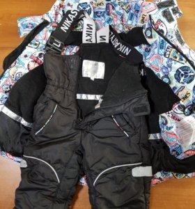 Зимняя куртка и штаны NIKASTYLE