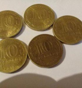 Монеты за все