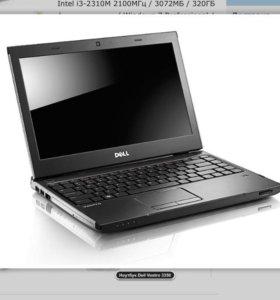 Компактный ноутбук Dell