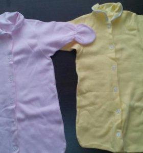 Мешочки для новорожденных Новые