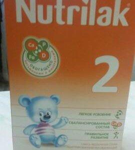 Детское питание NUTRILAK2