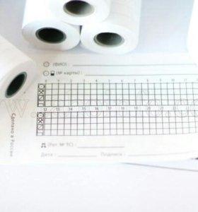 Бумага для тахографа