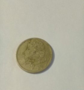 Монеты(редкая)
