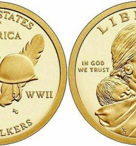 $1 США Сакагавея каски