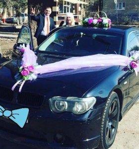 Свадебные украшения для машины полный комплект.