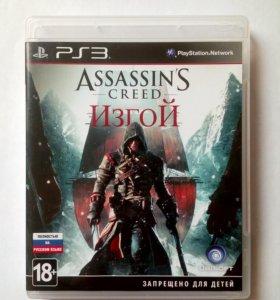 Assassin's Creed изгой для PlayStation 3