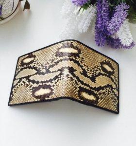 Кошелек из натуральной кожи змеи