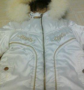 Зимняя куртка kerry+ шапка+штаны