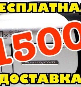 Видеокамера Sony Handycam DCR-DVD602E