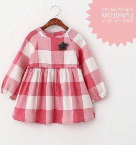 Детское платье ( новое)