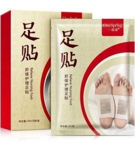 BIOAQUA детоксикационный пластырь для ног