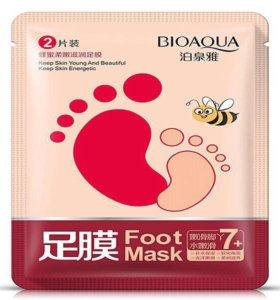 Увлажняющая, смягчающая маска-носки для ног