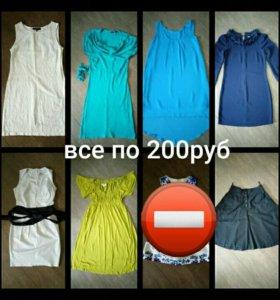Женская одежда 44 размер
