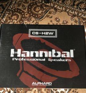 Alphard hannibal CS-H2W