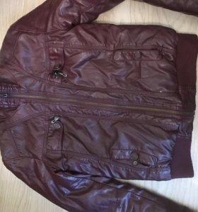 Куртка тёпленькая