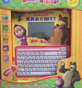 """Планшет """"Маша и медведь"""" новый"""