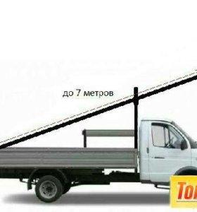 Перевозка грузов Газель 4м