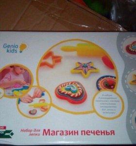 Магазин печенья,набор для творчества