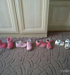 Ботинки и сандали