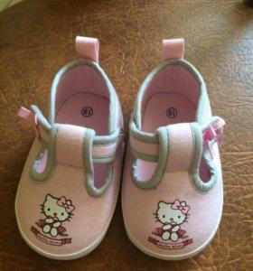 сандали (пинетки) детские