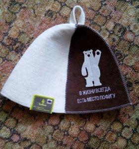 Новая шапка для бани