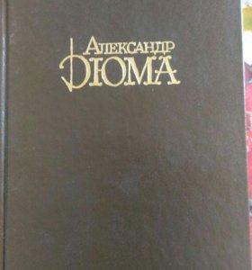 Дюма собрание сочинений 8 томов