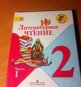 Учебник 2 класса 1 часть