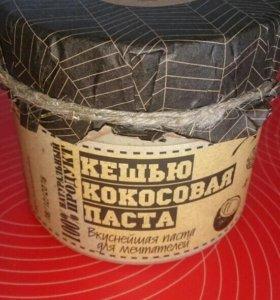 Кешью кокосовая паста