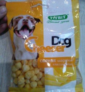Сырные шарики для собак