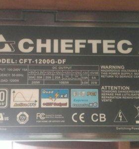 Блок питания 1200wt Chieftec cft-1200g-df