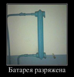 Монтаж отопления и водопровода