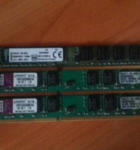 Kingston ddr3 1333mhz 4гб оперативная память